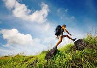 """登山徒步我有套路,""""選對登山裝備,攀爬登山我不累"""""""