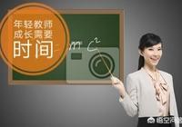 郯城迴應教師體罰學生最新進展:涉事教師被開除, 你怎麼看?