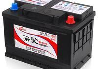 汽車蓄電池正確使用能增長壽命