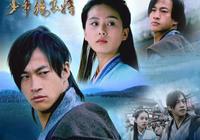《少年楊家將》最強女配,後來演10個女一號,和吳奇隆有不解之緣