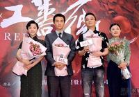《紅薔薇》探班 楊子姍陳曉被曝吻戲一條過