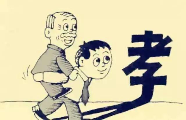 百姓故事:寒門孝子(吳懷玉 陳景勝)
