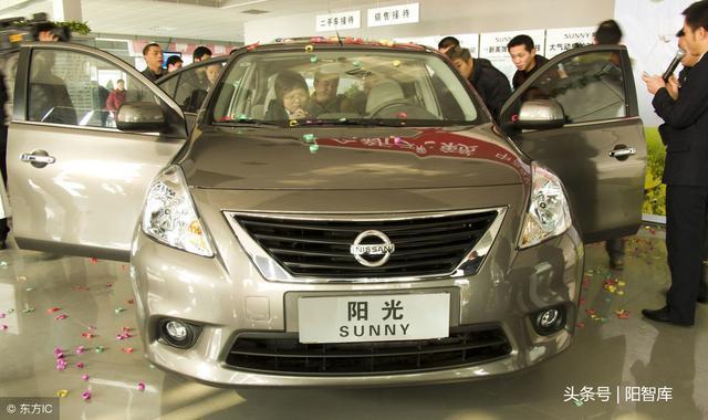 日產公司——日本第二大汽車公司
