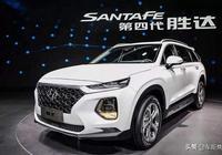 現代新一代勝達或上海車展上市 造型誇張辨識度高!