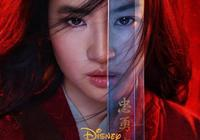 如何評價明年上映的迪士尼真人電影《花木蘭》?有哪些亮點內容?