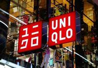 日賺1.3億,中國市場是怎麼把優衣庫老闆送上日本首富寶座的?