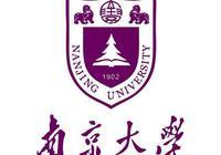 南京大學大批教授離職,人才留不住,學校頹勢該如何挽回?
