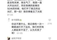 """比亞迪全新SUV預告圖發佈,奧迪人打造中國""""燈廠"""""""