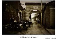 鎮江有座華山村,古村發現的明代石碑上刻著好多歷史名人