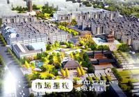 宣城將建歷史文化公園 營造千年人文之風雅