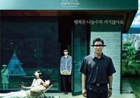 《無間道》沒有點明說透的事情,這部韓國電影全給捅破了
