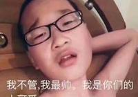 岳雲鵬說相聲的功底沒有曹雲金好,卻比曹雲金受歡迎,為什麼?