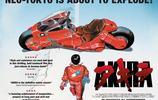 日本車友 製作還原 科幻動畫 中的摩托車,阿基拉電磁能摩托