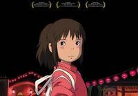 宮崎駿的動畫電影,你看過幾部