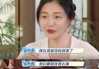 43歲大S被誤認為19歲少女,卻被邀演王大陸媽媽,可她美如杉菜啊