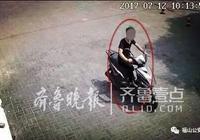 福山一盜竊摩托車賊落網 民警連夜蹲守在其家中抓獲