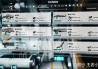 Steam:Warframe科幻遊戲,玩家:DE的黑科技優化