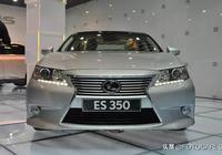 實拍|六代雷克薩斯ES350 V6,沙漏臉太經典太沉穩,售價高達65萬