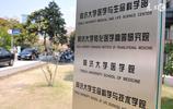 走進中國好大學24:同濟大學