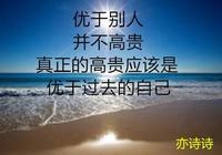 海明威經典語錄摘抄