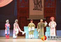 廣東漢劇《樑四珍與趙玉粦》在會昌展演