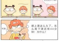 阿衰漫畫:小衰在課堂上偷吃巧克力豆兒,被嗆到不停地咳嗽