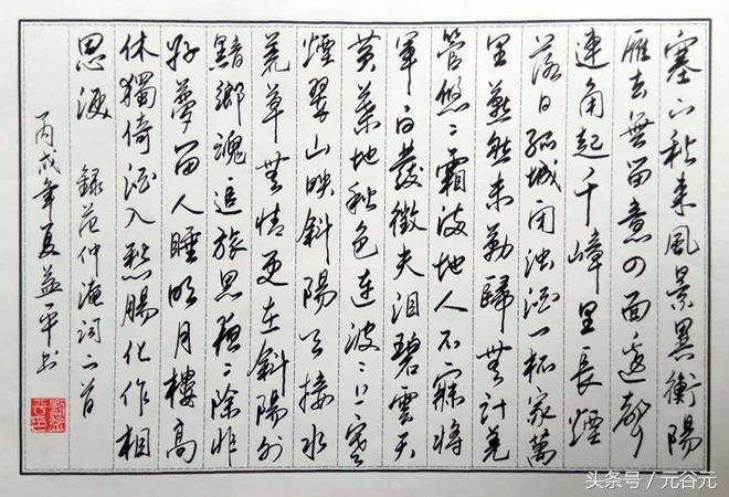 不求神來之筆,但願紙上留痕:民間硬筆書法家作品欣賞