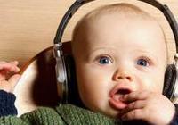嬰兒早期教育