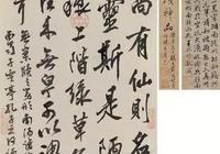 歷代書法名家大腕寫《陋室銘》作品欣賞:幅幅精彩,韻味各異!