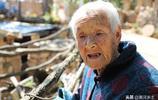 84歲奶奶坎坷人生:7歲成童養媳,18歲支援新疆,66年沒回過老家