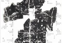 殷商-甲骨文