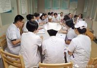 懷孕6個月被確診為宮頸癌……廣東醫院10餘科室醫護大咖齊上陣,護母子平安