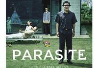戛納電影節閉幕《寄生蟲》獲金棕櫚獎