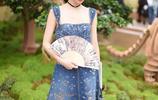 明星同款藍色連衣裙,楊穎優雅唐藝昕靈動,年紀最大的楊冪最少女