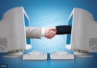 在電子商務中,商家的服務是多元而優越的