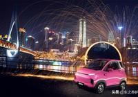 上牌難的有福了,又一款新能源車上市,頂配售價還不足6萬