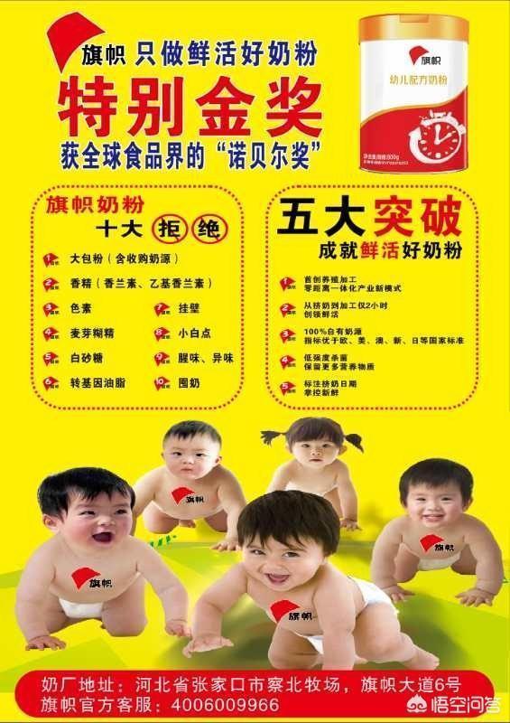 以前同事說寶寶喝奶粉易便祕,很難哄,現在我寶寶也要開始喝奶粉了,選哪個品牌呢?