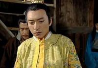永曆皇帝被吳三桂絞死前說了什麼?如何評價永曆皇帝?