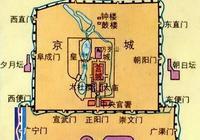 北京古城的每一次復建,都是對樑思成先生的紀念
