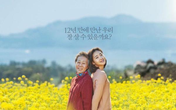 韓國高分愛情片,電影推薦