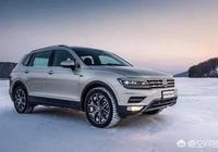 途觀L還會成為最暢銷的合資SUV車型之一嗎?