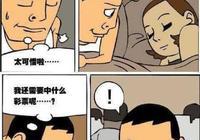 神轉折漫畫:《做夢的男人》