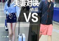 杜海濤和沈夢辰在機場亮相,杜海濤實在是太丟臉了