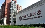 中國人民大學校園內的高鐵票,寫滿了對今年即將畢業的學生的祝福