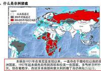 非洲豬瘟是怎麼從非洲到中國的?