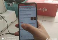 紅米6 Pro手機怎麼樣?