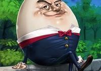 影之詩蛋蛋先生怎樣 蛋蛋先生單卡評價