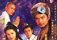 97版黃日華主演的《天龍八部》,前無古人後無來者
