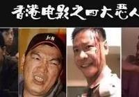 """香港演員:《古惑仔》""""基哥""""因癌擴散,搶救無效去世,享年69歲"""