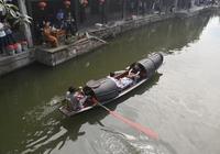 馬雲與紹興市委書記喝黃酒坐烏篷船
